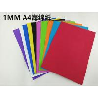 Cheap Red blue 1 mm A4 cmx29 20 cm origami roses 24 color length29cm 20 cm width sponge Eva plastic DIY manual paper for sale