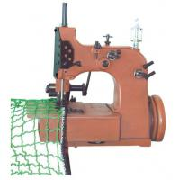 Cheap 3-Thread Overedging Net Sewing Machine FX20-6 for sale