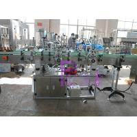 Cheap Stainless Steel Bottle Adhesive Labeling Machine PLC Controlled System for sale