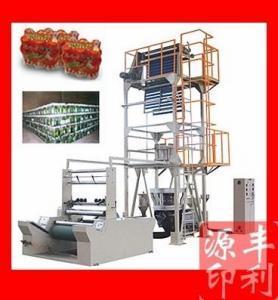 China 2000mm Shrink film machine on sale