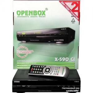 Dreambox receiver for sale - dreambox3