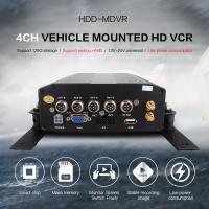 Cheap HD 720P AHD HDD Mobile Digital Video Recorder 3G 4G Upgrade Through SD Card for sale