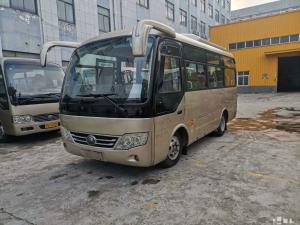 Cheap ZK6609D2 100km/H 95kw Year 2015 19 Seater 2nd Hand Bus for sale