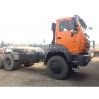 Cheap Beiben 6x6 truck head for Congo camion tracteur 6x6 for sale