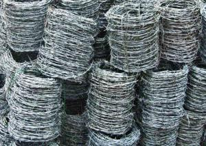 Cheap Huacheng 15cm High Tensile Round Barbed Wires Farm Fencing for sale