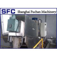 Cheap Stainless Steel Sludge Dewatering Machine Screw Press For Papermaking Plant for sale