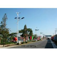 Buy cheap Bright All In One Solar LED Street Light Residential Energy Saving 40W from wholesalers