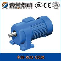 Cheap Low Noise 3 Phase Helical Reduction Gear Motor / Small Electric Gear Motors for sale