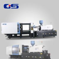 Cheap Plastic Horizontal Rubber Servo Motor Injection Molding Machine 4780KN Clamping Force for sale