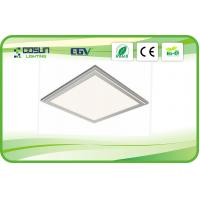 Cheap Square Flat Ultra Thin LED Pannel Lights 600mm × 600mm Aluminum Frame for sale