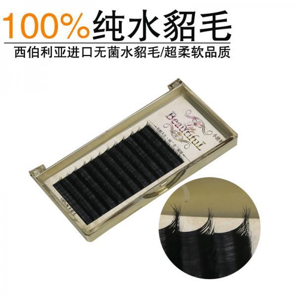 Quality 100% Real Mink Eyelash Extensions Mink Individual Eyelashes 6 - 16mm Length wholesale