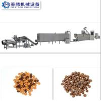 Cheap The Cheapest Full Automatic Dog Food Pellet Making Machine /Pet Feed Pellet making machine for sale