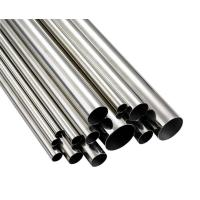 Top quality Chinese stainless steel hydraulic pipe with competitive price, smooth surface, high strength Manufactures