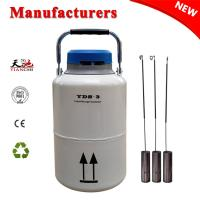 Buy cheap TIANCHI YDS-3 Portable Storage Container 50 mm Caliber Aviation Aluminum Tank from wholesalers