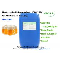 China High Temperature Alpha Amylase Enzymes , Non - GMO Enzymes In Brewing Industry on sale