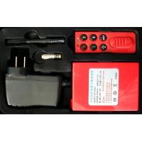 China Remote Controller Battery for Heating Clothes on sale