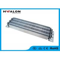 Quality Energy Efficiency PTC Aluminum Heating Elements For Warm Air Blower Clothes wholesale