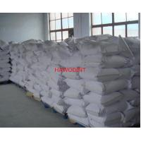 Cheap Calcium Propionate for sale