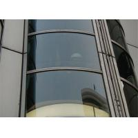 Cheap High Color Uniformity Dark Grey Reflective Glass 4mm - 8mm Thickness For Building Material for sale