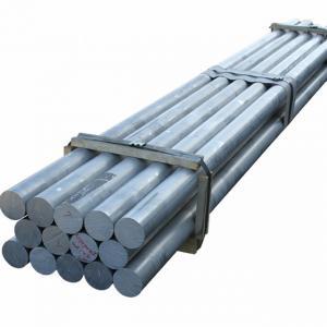 Cheap Small Density 1060 Aluminum Alloy Bar Good Corrosion Resistance for sale