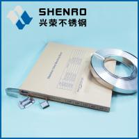 Cheap SHENRO xr-wt Stainless Steel Strap Band For Packing, cable tray for sale