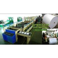 Buy cheap A4 Cut Size Sheeter from wholesalers
