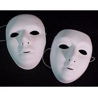 Buy cheap face mask 3m N95-9010 from wholesalers