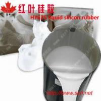 China RTV silicone rubber on sale