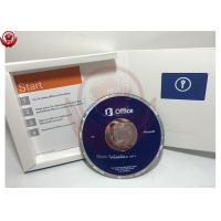 Cheap Microsoft Office Product Key Professional Plus 2013 retail box software with DVD for sale