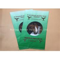 Cheap Light Weight BOPP Laminated PP Woven Bags Gravure Printing For Flour Packaging for sale