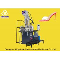 Quality Vertical Type 1 Station Slipper Making Machine With 7.5KW Motor / 2 Years Gurantee wholesale