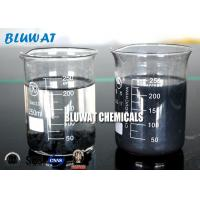 Cheap Aluminium Oxide Production Wastewater Treatment High Molecular Weight Anionic Polyelectrolyte Flocculant for sale