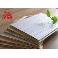 Cheap PVC wall board Grade Precipiated Light  Calcium Carbonate Powder for sale