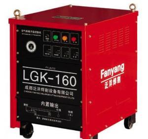 Cheap LGK Series Air Plasma Arc Cutting Machine for sale