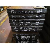 Cheap Prehardened Hot Rolled Alloy Steel Flat Bar of 1.2311 P20 PDS-3 3Cr2Mo for sale