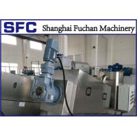 Cheap Dewatering Screw Press Machine Sludge Thickner For Pharmacy Wastewaster Treatment for sale
