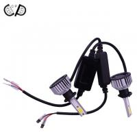 Buy cheap 5500LM LED Replacement Headlight Bulbs , Dustproof H1 LED Headlight Bulb from wholesalers