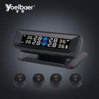 Cheap Wireless Tire Gauge TPMS Monitoring System / Solar Power TPMS Tire Pressure Sensor System for sale