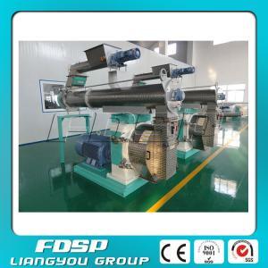 China hot sale Pellet Making Machine&Small Pellet Machine on sale