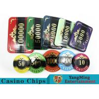 Cheap Customizable Casino Texas Holdem Poker Chip Set With UV Mark for sale