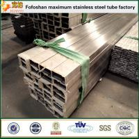 Cheap New Style Customized Stainless Steel Square Slotted Tube for sale