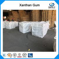 Buy cheap Water Soluble Xanthan Gum Food Grade 99% Purity Corn Starch Raw Material from wholesalers