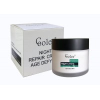 Cheap Anti Aging Face Neck Intense Hydration Night Cream for sale