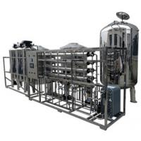 China Commercial Water Purification Reverse Osmosis System on sale