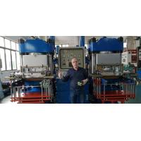 Buy cheap Factory Direct Supply Vacuum Compression Molding Machine 250 Ton Column from wholesalers