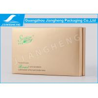 Cheap Lid / Based Custom Printed Cosmetic Boxes Luxury Golden Cardboard Makeup Gift Boxes for sale