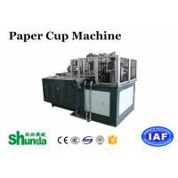 Austomatic Paper Cup Machine Disposable Ice Cream / Tea Automatic Paper Cup Machine 380V / 220V Manufactures