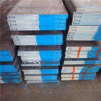 Cheap Alloy Cold Work Tool Steel Flat Bar For Die & Tool DIND3 GBCr12 DIN1.2080 JISSKD1 for sale