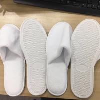 Buy cheap Luxury Personalized Closed Toe Hotel Slippers With Hard Plastic Sole from wholesalers