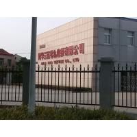 Jihua 3509 Textile Co.,Ltd